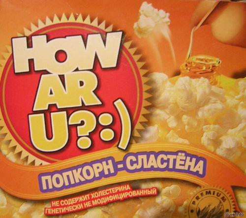 how-ar-u.jpg