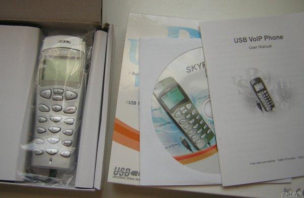 voip-phone-usb-1.jpg