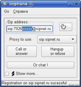 linphone.png