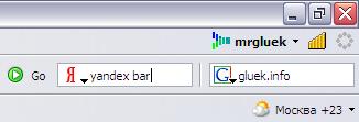 yandex-bar.png