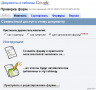 google-docs-forms.png