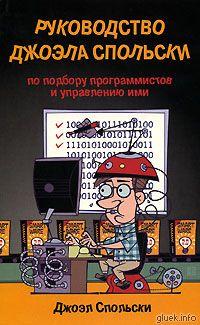joel_book.jpg