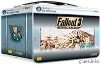 Fallout 3 Коллекционное издание